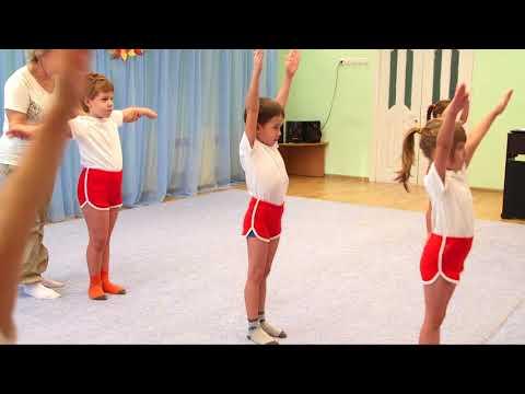 Утренняя гимнастика. Подготовительная к школе группа.