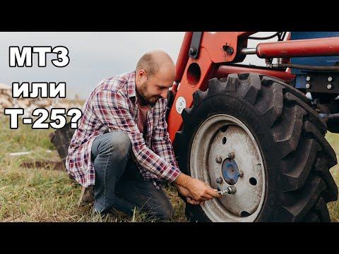 Выбор трактора для небольшого хозяйства