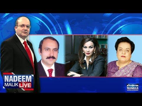 Nadeem Malik Live - SAMAA TV - 11 Oct 2017