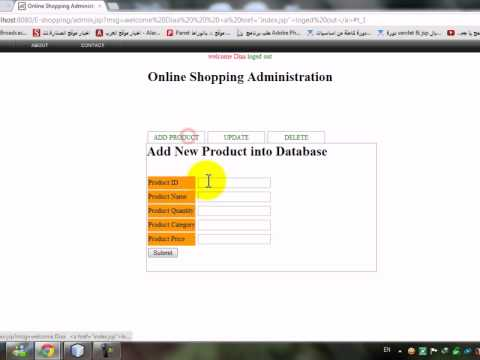 java Servlet web application simple online shopping (JSP)