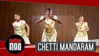 Chetti Mandaram: Bharatanatyam Dance.mp3