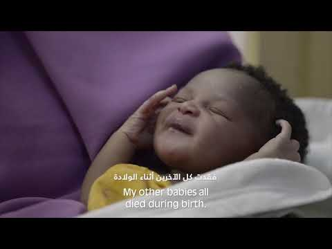 Born in Somalia - with Arabic subtitles