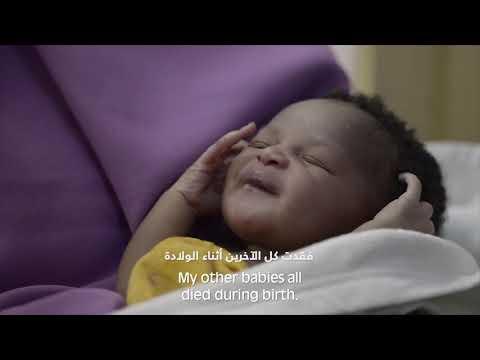 Born in Somalia - with Arabic subtitles