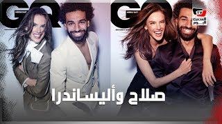 كيف استقبل الجمهور المصري جلسة محمد صلاح مع عارضة الأزياء البرازيلية؟