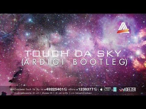 Touch Da Sky (D-Arkrizer AKA ARDIGI BOOTLEG) - BangBangBang x Da Endorphine