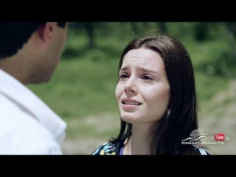 Սիրուն Սոնա, Սերիա 106, Անոնս / Beautiful Sona / Sirun Sona