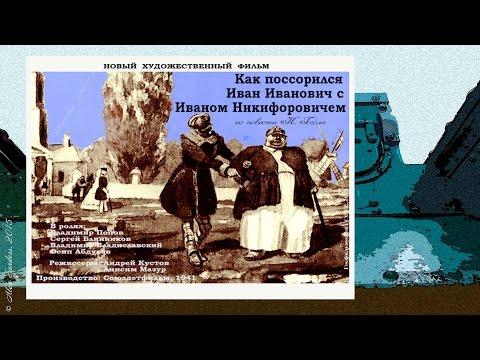 Борис Щербаков - фильмография - российские актёры - Кино