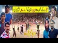 Faisal bhatti, Suleman chema Vs Tahir Loona, Amir Sara - shooting Volleyball | shooting Volleyball |