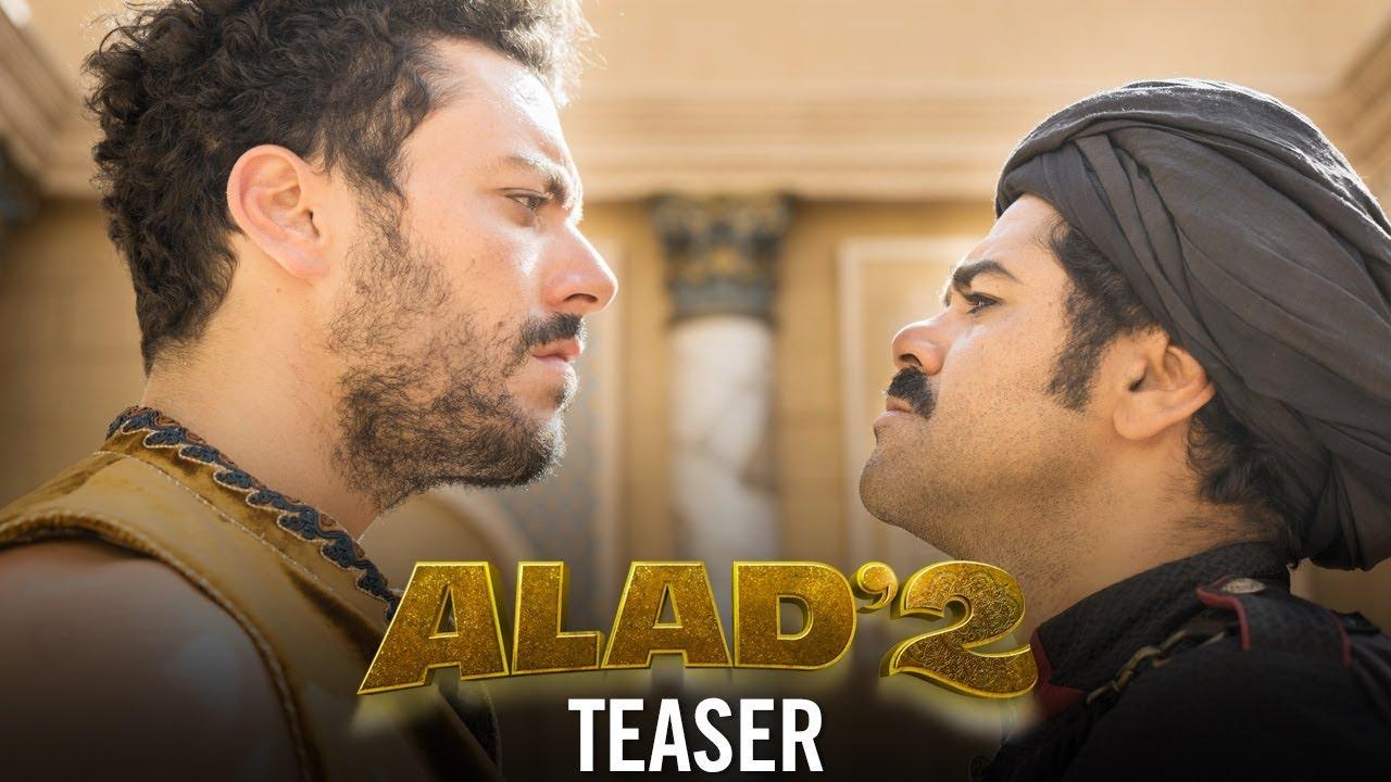 Alad'2 - Teaser Officiel HD