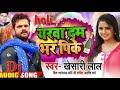 Dj Holi Song 2019 Khesari Lal Yadav Holi Dj Song 2019 Dj Sunil Dj chandan singh_HD