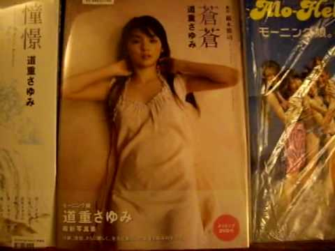 Melancholy of Haruhi Suzumiya - Tsuruya cosplay from YouTube · Duration:  47 seconds