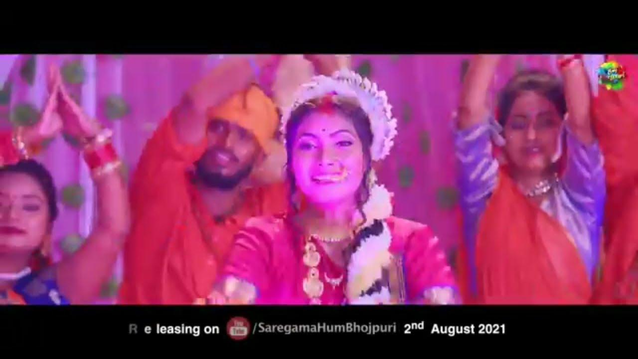जानिए कब आ रहा है / Aaj Mohe Bhangiya Pilayi Do / Ritesh Pandey/ New Bhojpuri Song