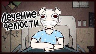 Я Молчал Два Месяца ● Русский Дубляж