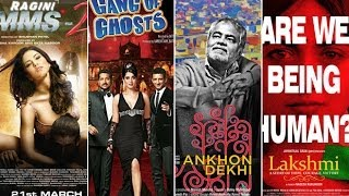 Bollywood Box Office Report│Ragini MMS 2, Gang Of Ghosts