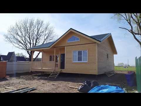 Skd62: Одноэтажный каркасный дом с комплексной отделкой под дерево. Рязань.