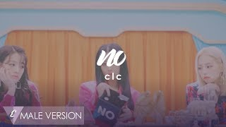 MALE VERSION | CLC - No