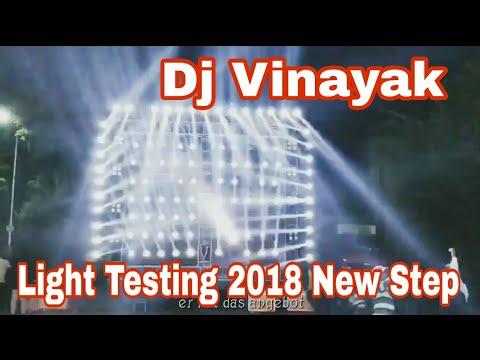Dj Vinayak Light Testing 2018 New Step , Manjalpaur