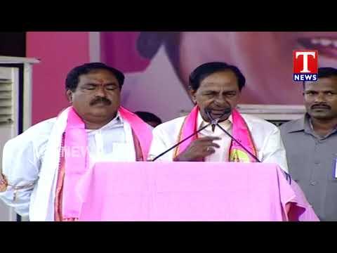 CM KCR Full Speech | TRS Praja Ashirvada Sabha | Palakurthy | TNews live Telugu