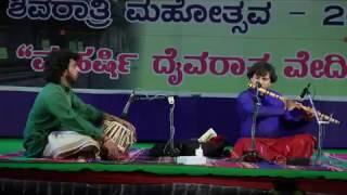 Payoji maine..... song in Flute.