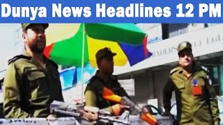 Dunya News Headlines - 12:00 PM | 3 April 2017