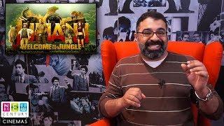 مراجعة فيلم Jumanji: Welcome to the Jungle بالعربي | فيلم جامد