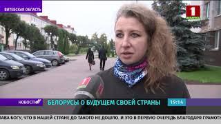 Белорусы не хотят видеть в своей стране событий Нагорного Карабаха
