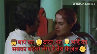 Best Attitude Boys Special Whatsapp Status Video from Gangs of Wasseypur 2 best screen play