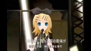 Puzzle Rin Kagamine Cover