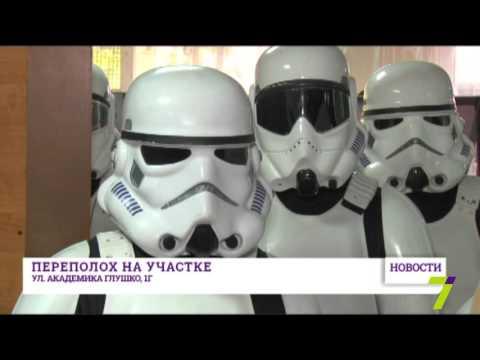 Юморина 2017 1 апреля в Одессе События апреля 2017