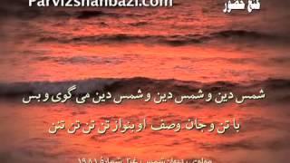 Video Asghar Vafaei Avaz e Chakavak download MP3, 3GP, MP4, WEBM, AVI, FLV Agustus 2017
