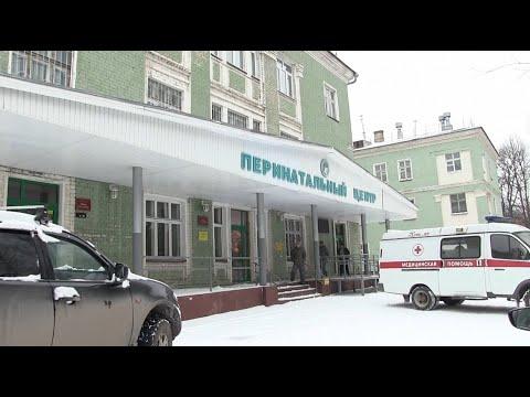 МВД России публикует видео задержания подозреваемой в похищении младенца