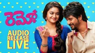Remo Telugu Audio Launch LIVE   Sivakarthikeyan, Keerthy Suresh, Anirudh Ravichander