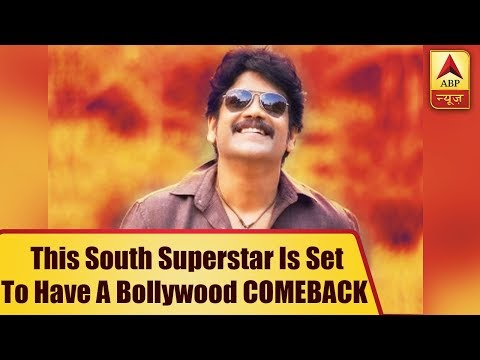 Yay! This South Superstar Is Set To Have A COMEBACK In Bollywood