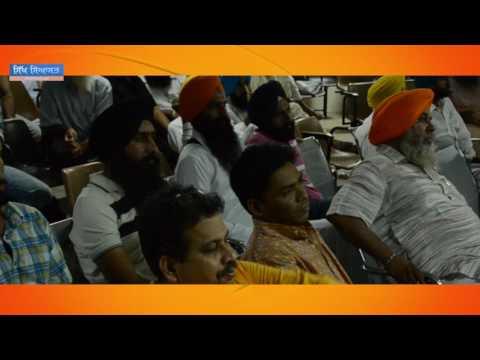 Dr. Sewak Singh on Socio-Politicial Relations of Punjabi and Hindi