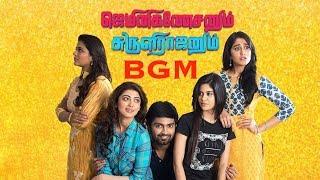 Gemini Ganeshanum Suruli Raajanum Full BGM | Atharvaa | D. Imman