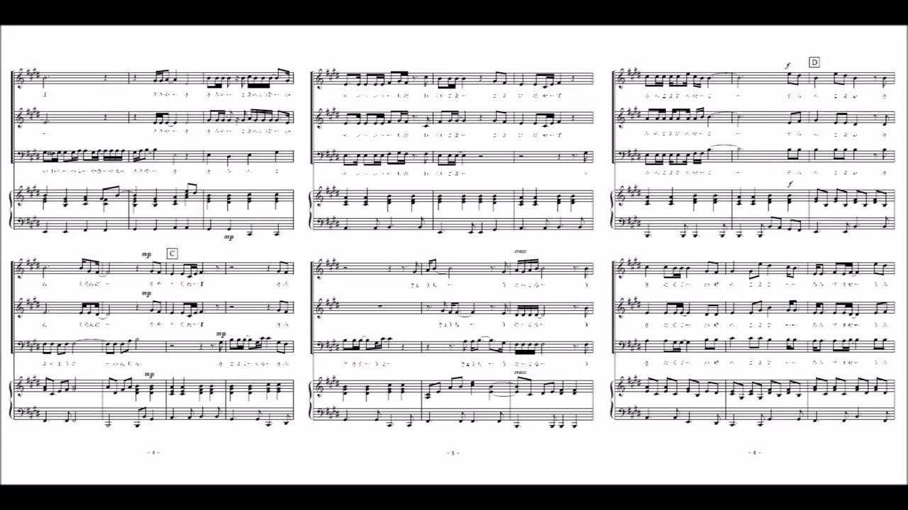 au CM 海の声(混声三部合唱) - YouTube