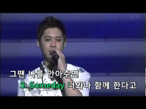 [KTV] MBLAQ - If You Come Into My Heart
