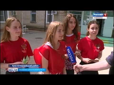 Волонтеры-медики приехали в село Красногвардейское