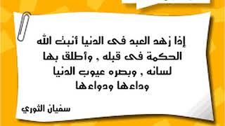 العشرة المبشرين بالجنة الشيخ عبد الرزاق البدر