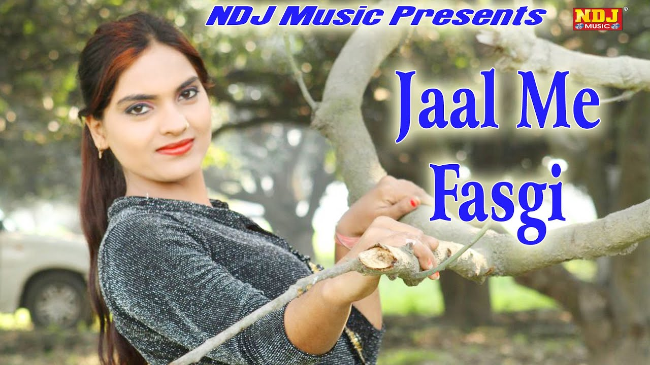 Jaal the trap songs download | jaal the trap songs mp3 free.