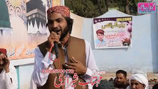 Mehtab Sherazi Naats Complete Haazri Gillani Productions