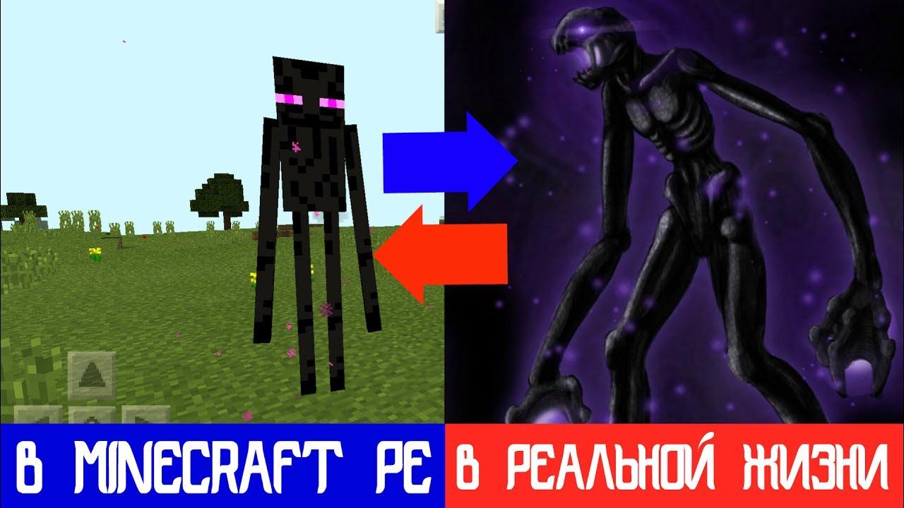 Реалистичные ресурспаки Minecraft | MINERUSSIA.RU