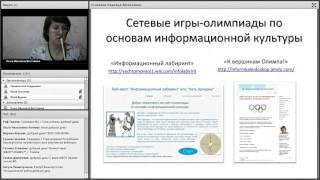 видео Доклад на тему Модернизация краеведения (плюс Методическая памятка современному краеведу)
