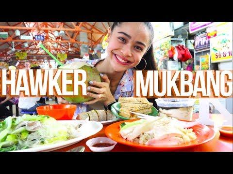 HAWKER MUKBANG | SG Vlog #2