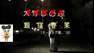 よりぬき霊村さん#009.