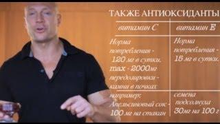 видео Витамин С для спортсмена