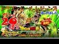 【ドラゴンボールレジェンズ】映画ドラゴンボール超 イベント!ガシャ20連で『ブロリー』ゲット出来るか!!