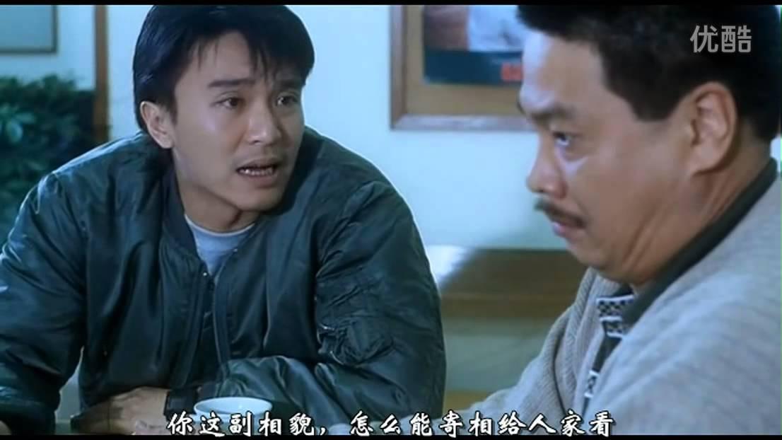 搞笑电影粤语_逃学威龙2 周星驰电影搞笑片段 粤语 - YouTube