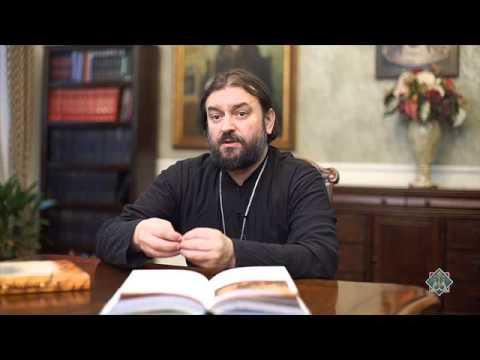 Прот. Андрей Ткачев. Гордость - корень всех грехов