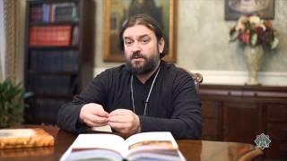 Прот. Андрей Ткачев. Гордость   корень всех грехов